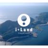 i+Land nagasaki(伊王島)に初めて行くときの順番と楽しみ方