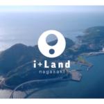 アイランド長崎のレビューと解説まとめ~i+Land nagasaki(伊王島)を遊び尽くすブログ~