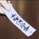 「笹の葉ラプソディ」校庭の絵文字の意味の解説~涼宮ハルヒの憂鬱~