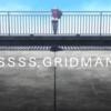 「SSSS.GRIDMAN」各話の伏線や考察一覧~もっとおもしろく観れるグリッドマン~
