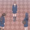 バカ・ヲタ・ロボは中学でなぜ疎遠になったのか? 女子高生の無駄づかい 解説