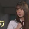 女子高生の無駄づかい ロリ(百井) 実写とアニメの比較