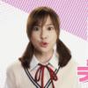 女子高生の無駄づかい ヲタ(菊池) 実写とアニメの比較