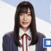 女子高生の無駄づかい ロボ(鷺宮) 実写とアニメの比較